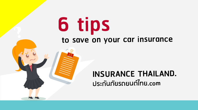 tips-to-save-on-your-car-insurance